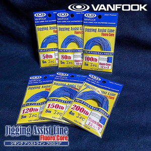 Vanfook Jigging Assist Line - Fluoro Core