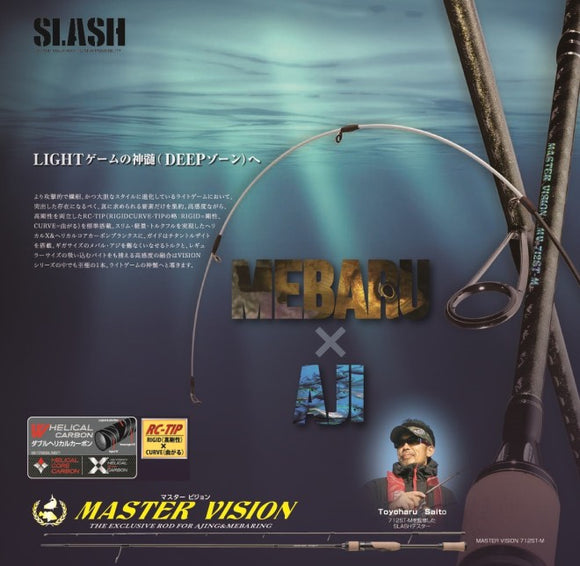 Slash Master Vision Rod