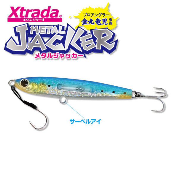 Lumica Xtrada Metal Jacker