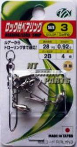 N.T 181WB Ball Bearing Swivel with SS Lock Snap