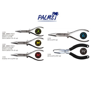 Palms Split Ring Plier
