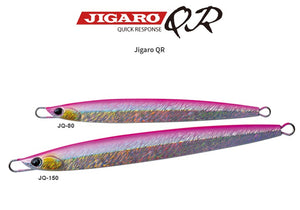 Palms Jigaro QR Quick Response 80gm