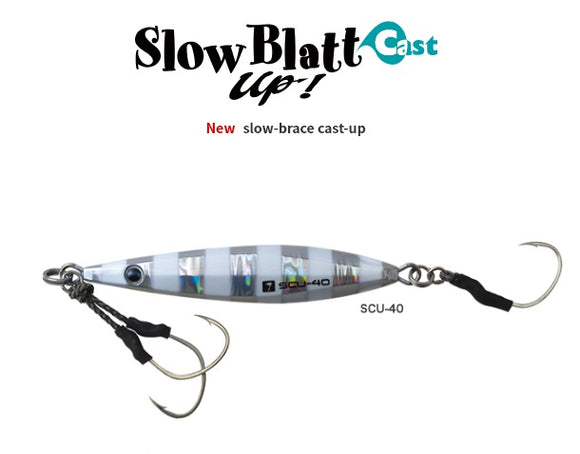 ZetZ Slow Blatt Cast UP 20gm