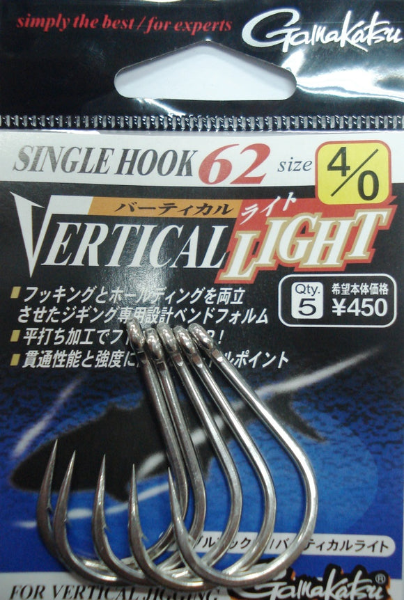 Gamakatsu No.67320 Single Hook 62 Light