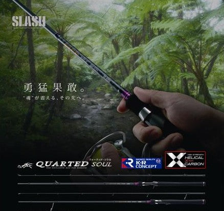 Slash Quarted Soul Rod