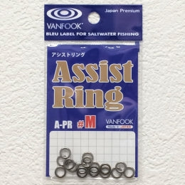 Vanfook A-PR Assist Solid Ring