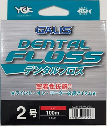 S620 YGK Galis Dental Floss