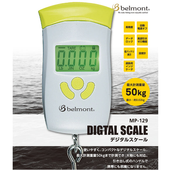 Belmont Digital Scale MP-129