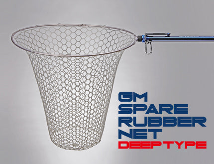 Golden Mean Spare Rubber Net Deep Type