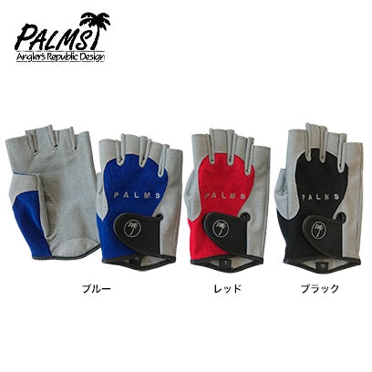 Palms Finesse Game Glove