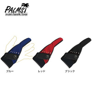 Palms Finger Protector