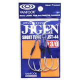 Vanfook Jigen Short Twin JST-44
