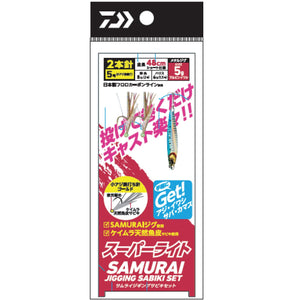 Daiwa Samurai Jigging Sabiki Set Super Light