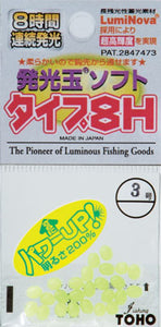 "TOHO Luminous soft Beads ""Type 8H"""