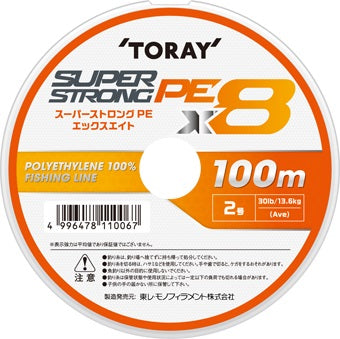 F72Q Toray Super Strong PE X8 100m Connected
