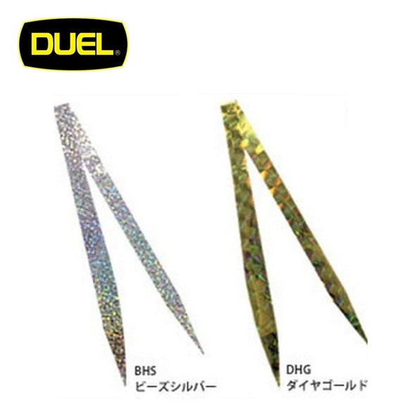 Duel Holographic Vibe Wide Tail