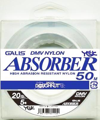 YGK Galis DMV Nylon Absorber 50m