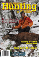Issue 196 - Autumn 2017