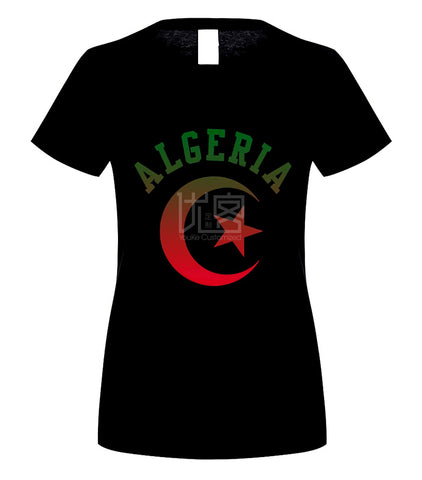 T-shirt nation arabe