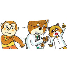 Load image into Gallery viewer, Doctor Bear, You Can Do It! • 加油!熊醫生