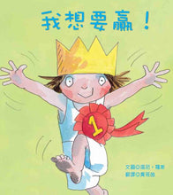 Load image into Gallery viewer, Little Princess Collection (Set of 4) • 小公主系列(4書)