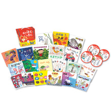 Load image into Gallery viewer, My Little Language Backpack (Set of 20 + 4CDs) • 我的語文小書包 (20本平裝圖畫書+4片CD)