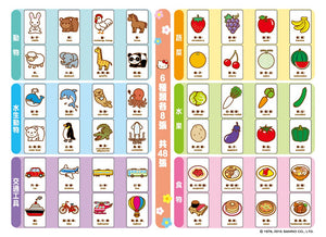 Hello Kitty Bilingual Mini Flashcards & Puzzle (2-in-1) • Hello Kitty可愛圖鑑小卡(圖卡+拼圖2in1)