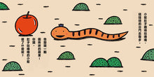 Load image into Gallery viewer, Little Snake's Rumbling Belly • 小蛇肚子咕嚕嚕