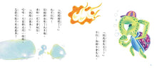 Load image into Gallery viewer, Developing Good Character Collection #1 (Set of 6 + Mandarin CD) • 王文華的品德故事屋第一輯(一套6本+CD)