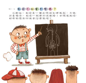 Children's First Set of Scientific Picture Books (Set of 6 Books & 6 CDs ~ audio in Mandarin) • 好孩子第一套科學繪本系列(6冊+6CDs)(盒裝)