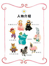 Load image into Gallery viewer, Princess in Black Bundle (Set of 5) • 《公主出任務 》套書組 (共5冊)