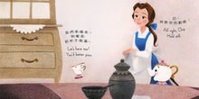 Load image into Gallery viewer, Disney Princess' Friendships Collection - Bilingual (Set of 3 • 迪士尼公主學語言‧互動繪本套組(全三冊)
