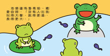 Load image into Gallery viewer, World Stories Mini Board Book Collection (Set of 5) • 世界童話 (幼幼撕不破小小書)