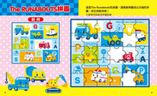 Load image into Gallery viewer, The Runabouts Sticker Activity Book • THE RUNABOUTS 快樂玩貼紙 Let's go!!