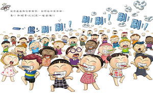 Little Tooth Brushing Soldiers March into the Tooth Kingdom  • 刷牙小小兵勇闖蛀牙王國