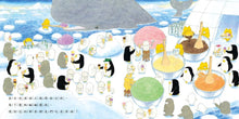 Load image into Gallery viewer, The Wild Cats Crew Loves Ice Cream • 野貓軍團愛吃冰