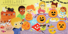 Load image into Gallery viewer, Busy Halloween • 好棒的萬聖節