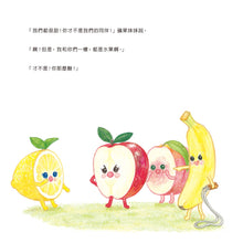 Load image into Gallery viewer, Little Lemon Girl • 檸檬妹妹