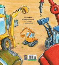 Load image into Gallery viewer, Little Excavator • 小小挖土機