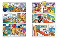 Load image into Gallery viewer, Gingerbread Man Manga #1: Hilarious Science • 跑跑薑餅人1:無限爆笑的科學