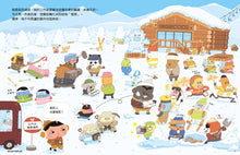 Load image into Gallery viewer, Butt Detective #7 - The Creature in the Snow Mountain • 屁屁偵探 噗噗! 雪山的白色怪物?!