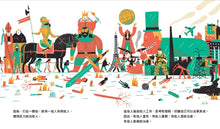 Load image into Gallery viewer, Book of Tomorrow (Set of 3) • 明日之書套書
