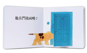 Spot's Lift-the-Flap Board Book Collection (Set of 3) • 小波上學小套書(3冊)
