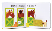 Load image into Gallery viewer, Spot's Lift-the-Flap Board Book Collection (Set of 3) • 小波上學小套書(3冊)