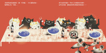 Load image into Gallery viewer, The Mice Kingdom • 老鼠國