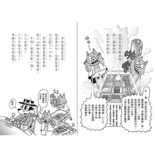 Load image into Gallery viewer, Kaiketsu Zorori Series Bundle (Books 1-57) • 怪傑佐羅力1-57集全套