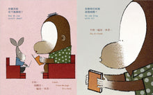 Load image into Gallery viewer, It's a Book •  這是一本書