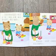 Load image into Gallery viewer, Baby Bear's Leveled Reader Set #2 (Bilingual with Cantonese/Mandarin Audio) • 熊寶寶趣味階梯閱讀 (4至5歲)