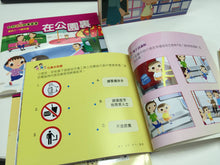 Load image into Gallery viewer, Children's Stories on Manners and Etiquette (Set of 8) • 幼兒禮貌故事叢書 (套裝)