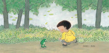 Load image into Gallery viewer, The Frog and the Boy • 青蛙與男孩